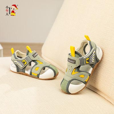 小牛人真皮儿童凉鞋女2020夏季软底儿童包头凉鞋男小童宝宝鞋童鞋