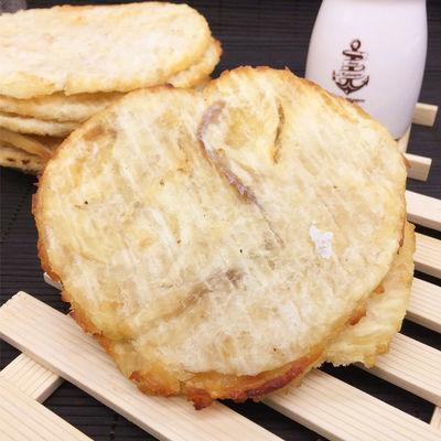【买一斤送一斤】烤鱼片特价批发250g烤马面鱼片干海鲜小零食小吃