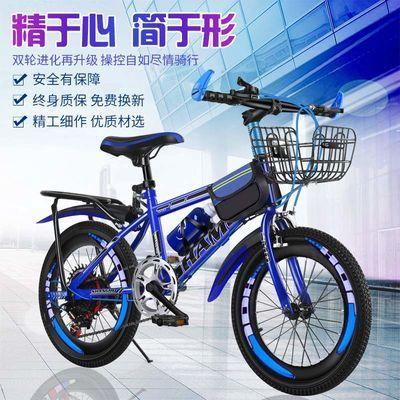 品捷安特仑美儿童自行车男孩童车18202224寸小学生中学生山地车