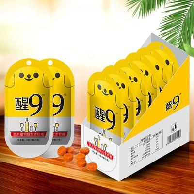 正品韩国风味解酒糖快速解酒醒酒糖笑脸芒果味糖果喝酒应酬不醉