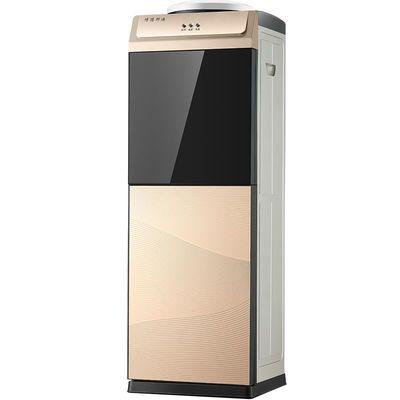 新款美的饮水机立式家用台式迷你小型宿舍办公室冷热桶装水制冷制