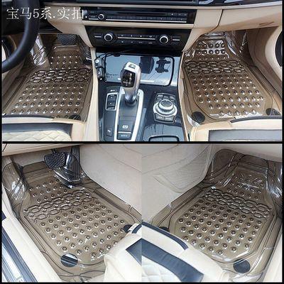 【通用】汽车脚垫子透明四季主驾驶脚踩脚踏垫小车地垫车垫车用