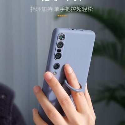 小米10手机壳液态硅胶10pro保护壳5g版全包防摔外壳米10超薄指环