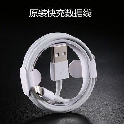 优品iPhone苹果充电器5sE/6p/78Plus/Xr手机快充头ipad通用加长数