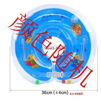 咔哇熊0-12个月可调节婴儿脖圈洗澡游泳圈安全环保翻边设计无毛刺