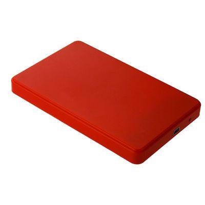 新款笔记本移动硬盘盒2.5寸USB3.0盒子SATA串口通用IDE并口