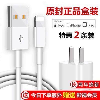 苹果手机数据线原厂iPhone6/5s/7/6s/8plus/xsrmax充电器快充ipad