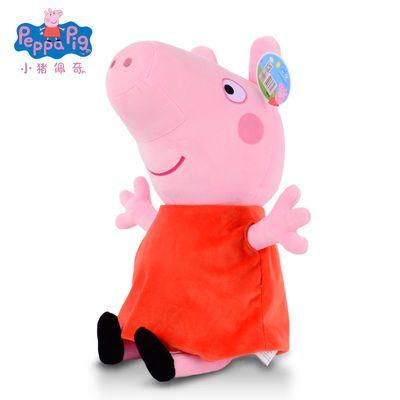 小猪佩奇公仔毛绒玩具佩琪乔治恐龙娃娃套装玩偶佩琦一家四口女孩