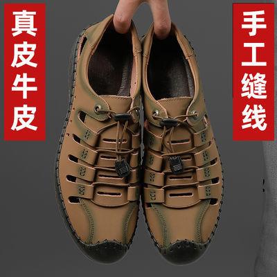 新款【不是牛皮包退】正品牛皮夏季皮凉鞋男户外真皮洞洞鞋透气休
