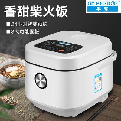 正品半球3L4l5升多功能电饭煲智能电饭锅家用不粘锅智能电饭煲