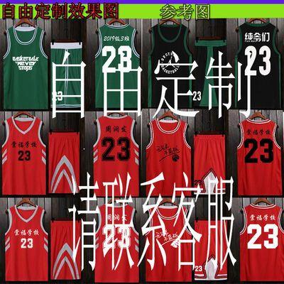 儿童篮球服套装夏季男童学生成人组团专业定制比赛训练服速干背心