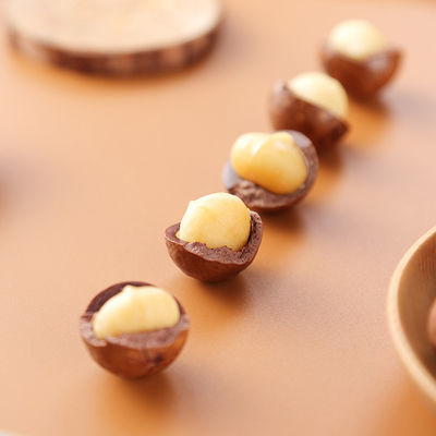 【真心夏威夷果250g】奶油味坚果干袋装休闲零食小吃特产送开口器