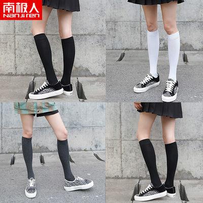 南极人 小腿袜长筒袜子女日系jk黑色中筒半高筒及膝ins潮春夏薄