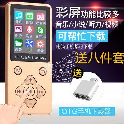 彩屏mp4mp3随身听学生插卡MP3播放器超薄运动MP4MP5电子书录音笔