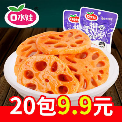 【2件减2】口水娃卤藕藕片下饭菜香辣麻辣莲藕块散装小包装零食