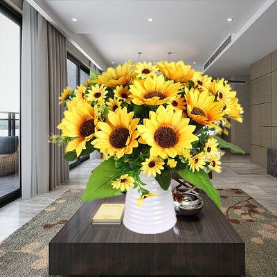 仿真花向日葵花束假花绢花塑料花单支太阳花装饰花客厅仿真小摆件
