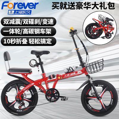 20寸折叠自行车成人男女式减震变速车16寸学生儿童轻便淑女自行车