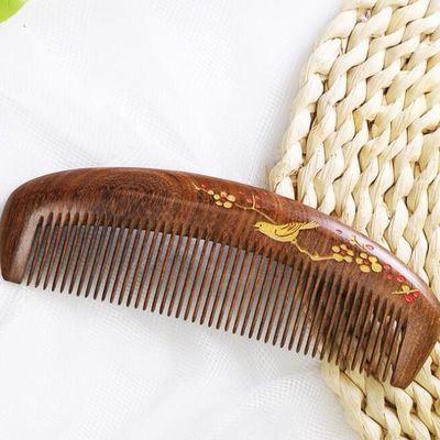 字送礼佳品木梳天然金丝檀木梳子防静电按摩直发卷发梳礼物定制刻