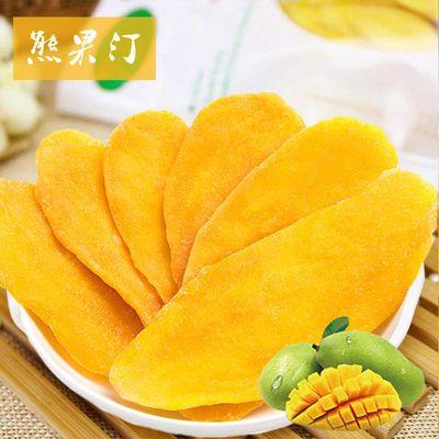 风味泰国芒果干进口休闲蜜饯果脯类零食水果干特产批发食品