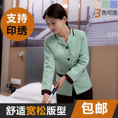 保洁服长袖套装酒店宾馆客房清洁工作服秋冬装物业PA制服长袖