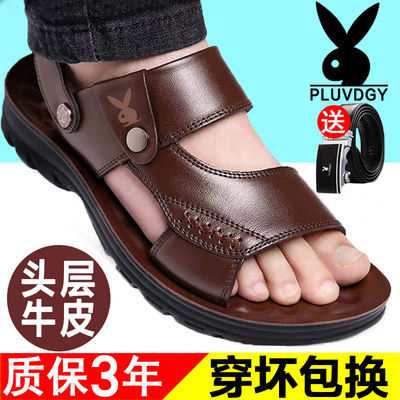 花花公子男士真皮凉鞋夏季2020新款韩版休闲沙滩鞋牛皮防滑凉拖鞋