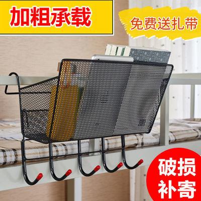 大学生宿舍神器上铺创意寝室婴儿床头挂篮收纳盒床边置物架框挂篮