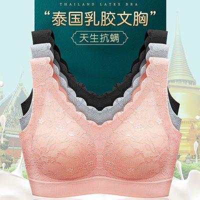泰国乳胶内衣女聚拢无痕无钢圈防下垂收副乳运动蕾丝花边性感文胸