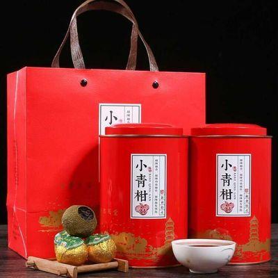 新会小青柑普洱茶柑普茶陈皮桔普茶橘子茶叶送礼250g500g罐装
