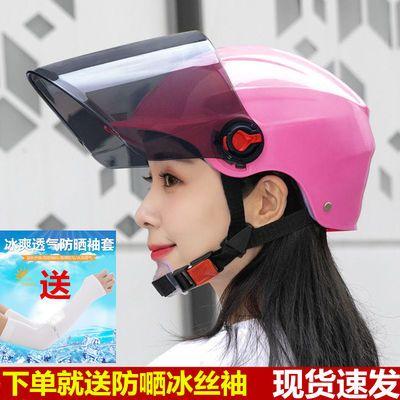 电动车摩托头盔防�鹚募就ㄓ梅雷贤庀叩缍�车头盔男女轻便式安全帽