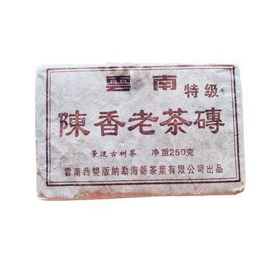 2000年陈年陈香老茶砖普洱茶砖熟茶 云南景迈古树茶 普洱经典老茶