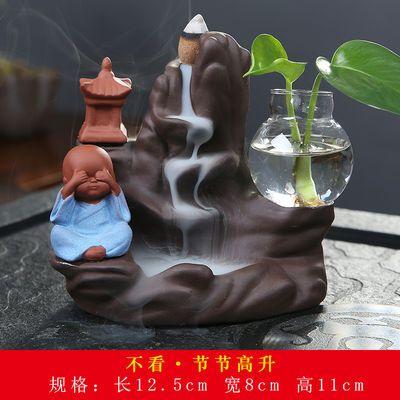 陶瓷倒流香炉摆件香薰炉檀香炉沉香道线香插熏香除臭创意水培
