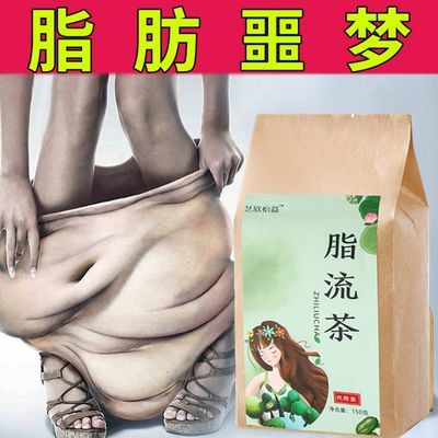 75856/脂流茶减冬瓜荷叶茶肥腿肚子大麦茶肥身玫瑰男女通用决明子花草茶