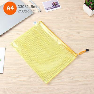 加厚A4双层单层小学生防水科目分类文件袋拉链塑料分类试卷资料