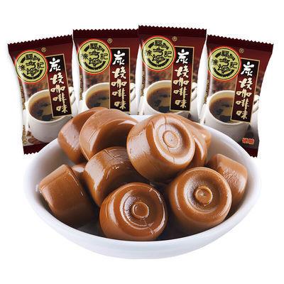 徐福记炭烧咖啡糖200g结婚庆喜糖果硬糖散装批发润喉糖好吃零食品
