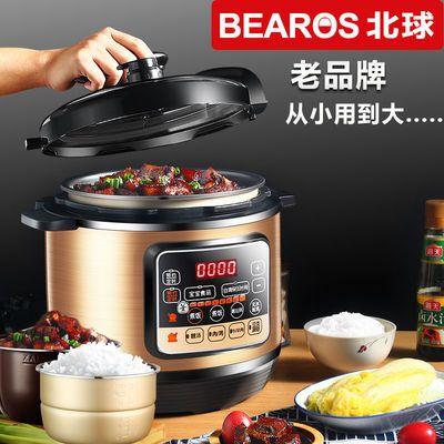 北球电压力锅4L-5L-6L双胆家用电饭煲多功能全自动小型电高压锅