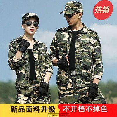 正品迷彩服男套装女军装春秋特种兵军训作训服耐磨劳保多袋工作服