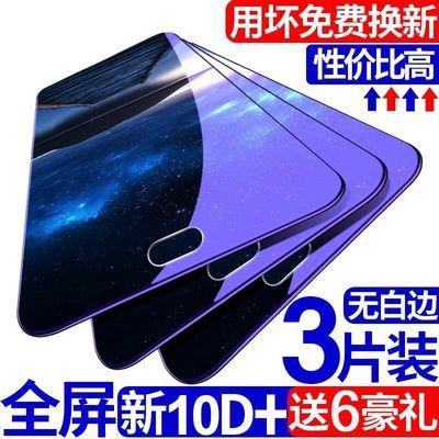 OPPOA5A7X钢化膜R17R15R11R9Splus手机K1K3/A9A3A1/A59S/A57/reno