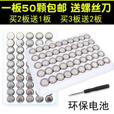 优品环保纽扣电池LR44/AG13/LR1130/AG10LR41/AG3/2032计算机玩具