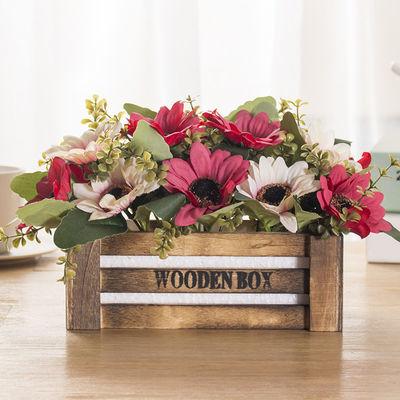 客厅卧室仿真花套装装饰花摆件茶几塑料花假花摆设向日葵栅栏盆栽