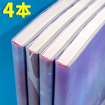 笔记本子韩国创意简约大号日记事本小清新大学生文具加厚胶套本B5