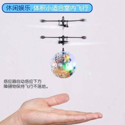 新品跨境热销 新奇特感应飞行球 七彩灯光透明水晶球 魔幻悬浮飞
