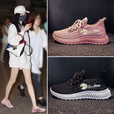 2020夏季飞织运动鞋女小菊花网面学生百搭轻便透气休闲椰子鞋子潮