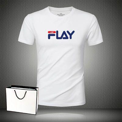 2020夏季新款莫代尔棉男士短袖t恤韩版潮流打底衫修身半袖上衣服