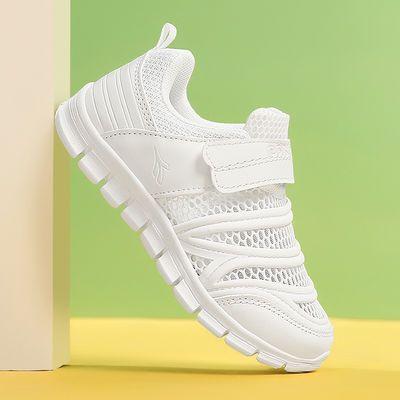 儿童白色运动鞋春秋男童小白鞋网面透气小学生鞋子女童白鞋单网鞋