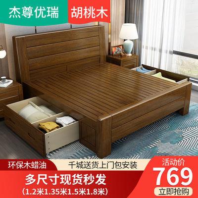 胡桃木实木床1.8米中式双人床大床1.5米储物床1.2米1.35米单人床