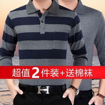 2020男装新品t恤中老年长袖爸爸装男人体恤衫条纹衣服上衣Polo衫