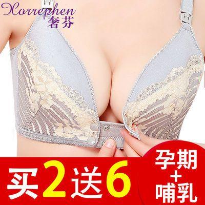 哺乳内衣胸罩怀孕期纯棉防下垂聚拢前开扣式喂奶大码孕妇bra文胸