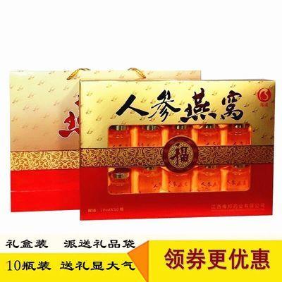无糖燕窝饮品礼盒装春节年货送礼佳孕妇长辈老人营养正品即食