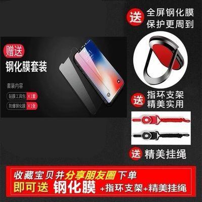 小米5s手机壳薄MI5splus手机壳磨砂小米2016070防摔2015711保护壳