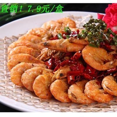 南美白对虾海虾0.5g/盒一箱12盒肉质鲜美营养丰富新店赚人气